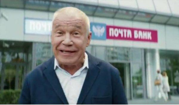 Гармаш в рекламе Почта-банка