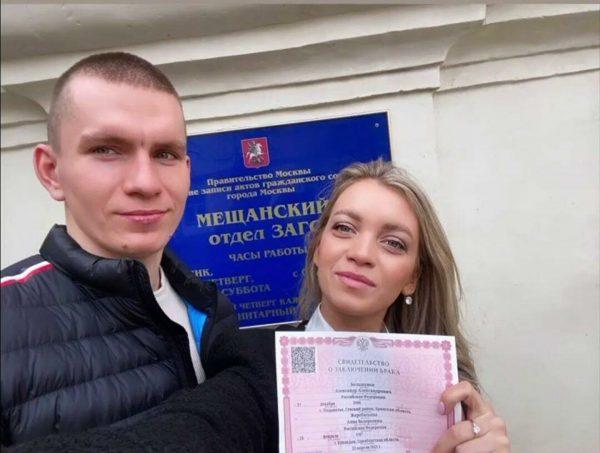 Александр Большунов женился