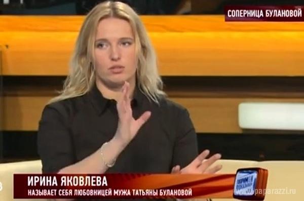 Ирина Яковлева на ток-шоу. Фото paparazzi.ru