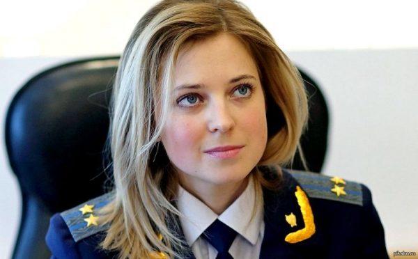 Генерал-майор Наталья Поклонская