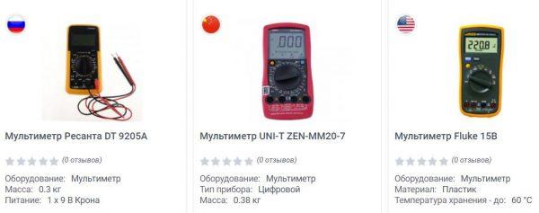 Мултиметры. Фото agrox.by