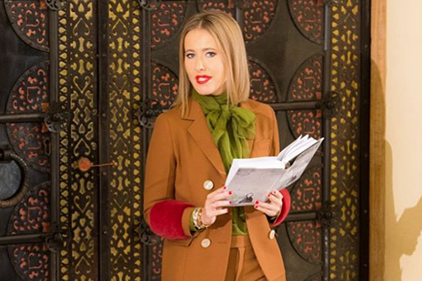 Ксения Собчак с книгой