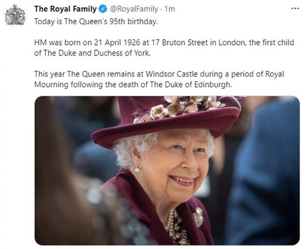 Сообщение об юбилее королевы