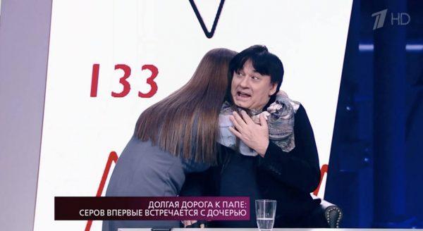 Встреча Александра Серова с внебрачной дочерью Кристин Тилер