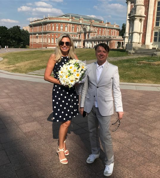 Валентин и Марина Юдашкины