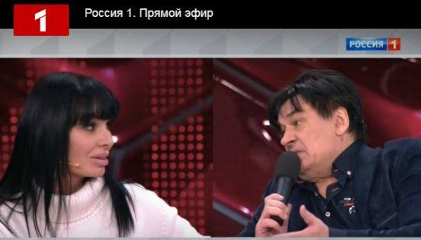 Александр Серов и Валентина Аришина