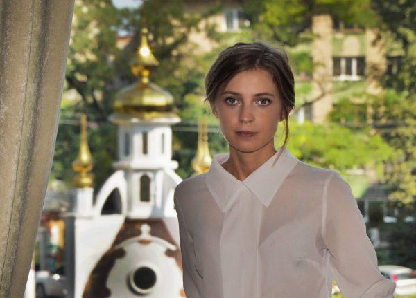 Генерал-майор Наталья Поклонская. Фото