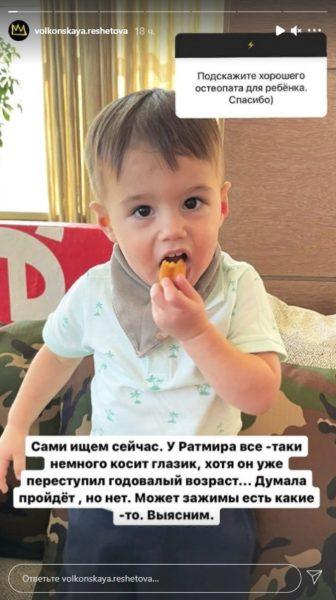 Пост Решетовой