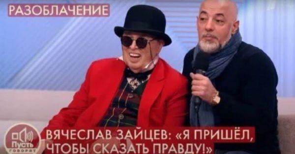 Вячеслав Зайцев и директор его модного дома Расул Ахмедов. Фото radiokp.ru