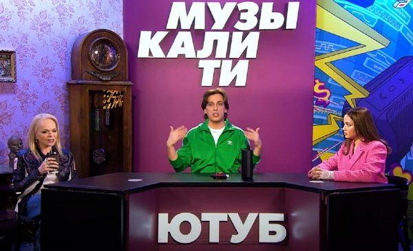 Лариса Долина, Максим Галкин, Валя Карнавал