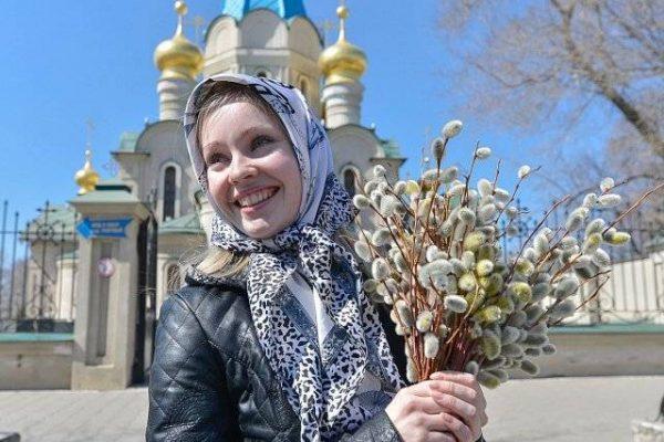 Освящение вербы. Фото ftimes.ru
