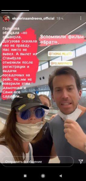"""Екатерину Андрееву просят уволить с """"Первого"""" после резких слов о Голиковой"""