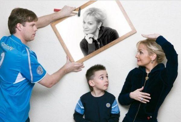 Буланова, радимов с сыном. Фото wday.ru
