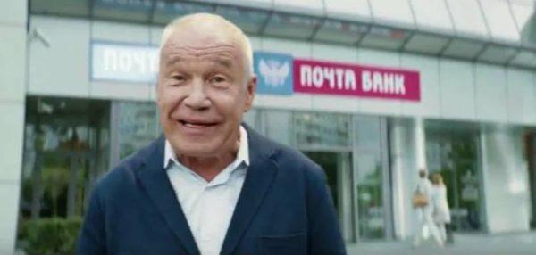 Сергей Гармаш в рекламе банка. Фото sostav.ru