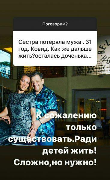 Ответ Белоцерковской на вопрос подписчицы