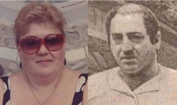 Калина и Рубен Саркисян