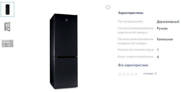 Чёрный холодильник. Фото creditasia.uz