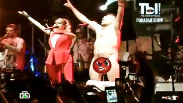 Раздетый Шнуров на сцене. Фото НТВ