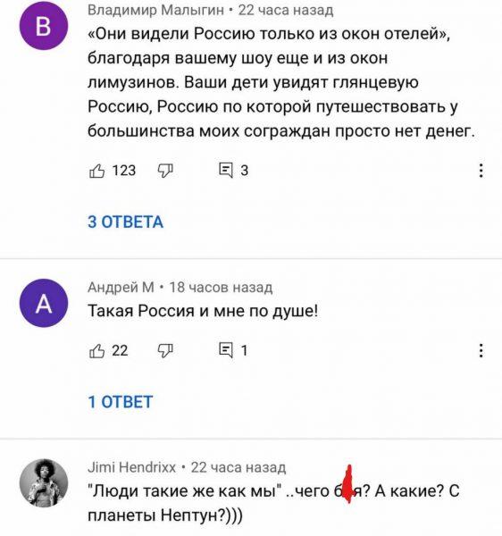 «Словно и не жила никогда в нищете», - россияне жёстко раскритиковали Наталью Водянову за слишком гламурный фильм о России