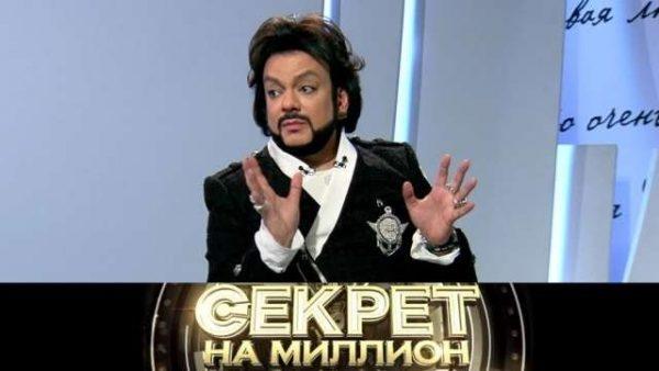 Коркоров в передаче. Фото НТВ