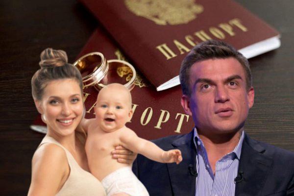 Регина Тодоренко с сыном и Влад Топалов