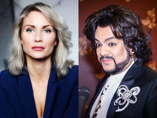 Катя Гордон и Филипп Киркоров