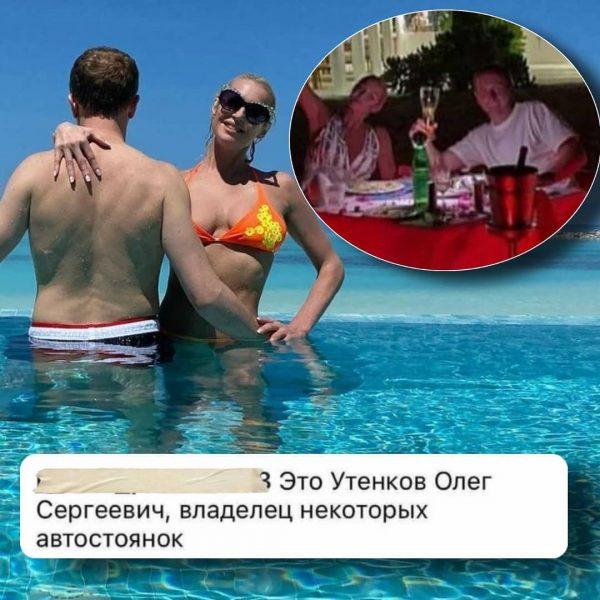 Журналисты показали возлюбленного Волочковой и рассказали, чем он занимается