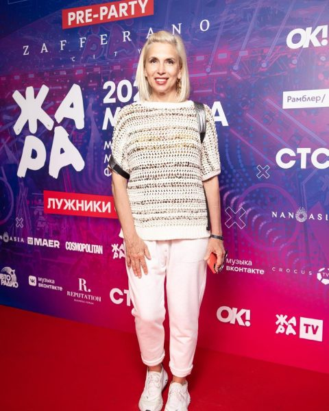 Алёна Свиридова,