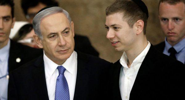 Биньямин и Яир Нетаньяху