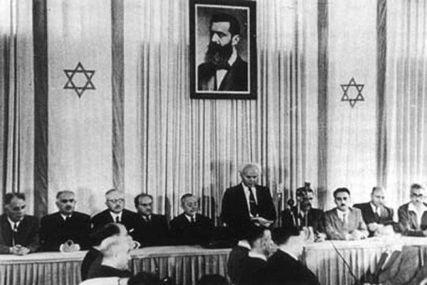 Образование государства Израиль случилось в предсказанный Ньютоном год. Фото proza