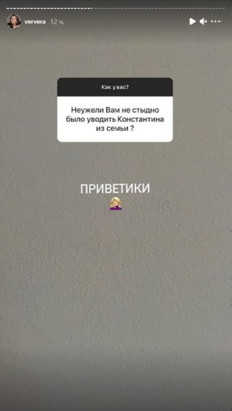 Сторис Веры Брежневой