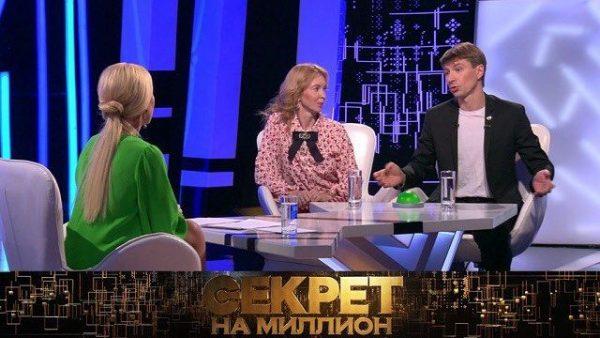 Алексей Ягудин и Татьяна Фото НТВ