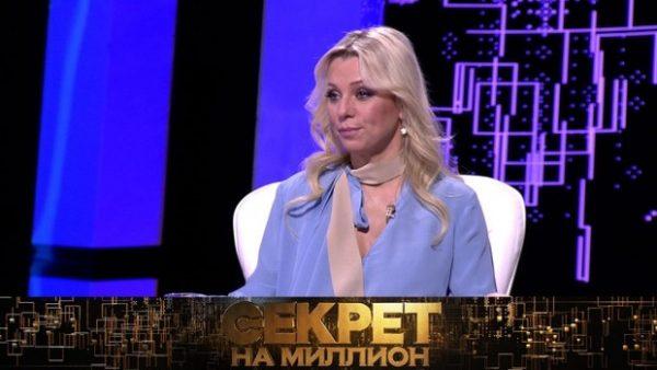 Ирина Салтыкова. Фото НТВ