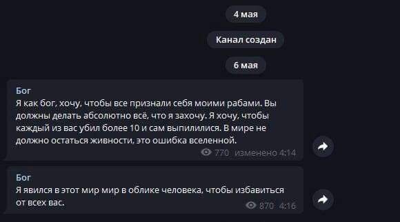 Телеграм-канал Рамиля Мухамеджинова