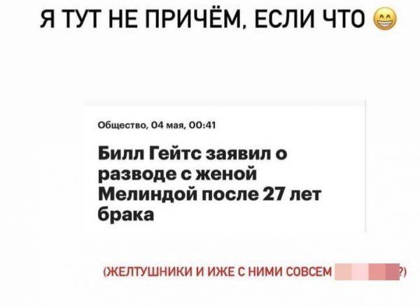 Публикация Юлии Коваль