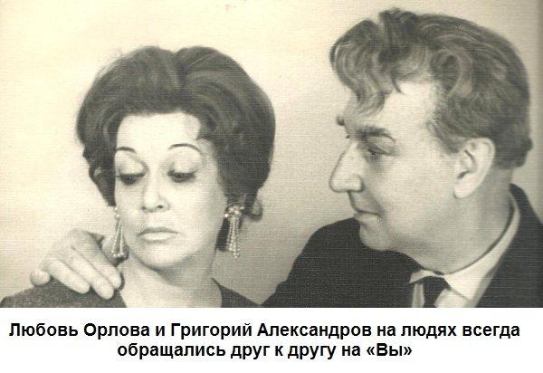 Зачем 76-летний супруг Любови Орловой женился на своей невестке