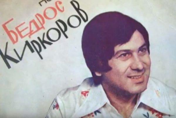 Бедрос Киркоров - замечательный папа Филиппа и артист с чудесным голосом