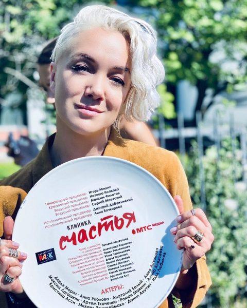 Дарья Мороз на съёмках «Клиники счастья»