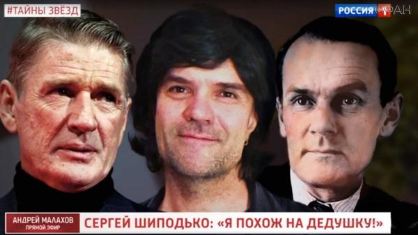Гавриил Абдулов, Сергей Шиподько, Александр Абдулов