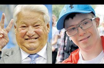 Ельцин с внуком