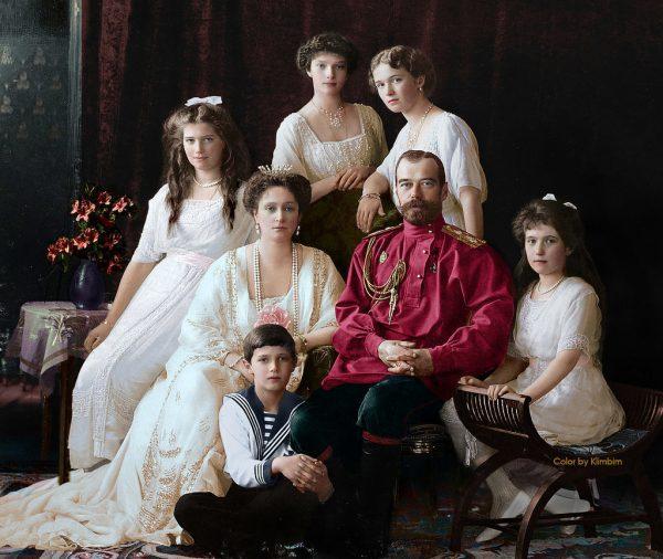 Семья царя Николая II.
