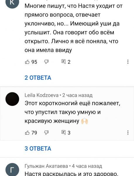 Комментарии к видео Решетовой «Мой монолог»