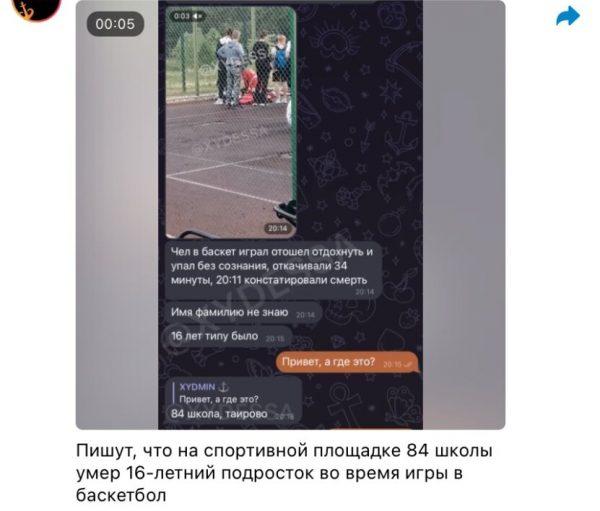 Пост в соцсети Одессы