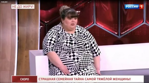Кристина Кашнякова