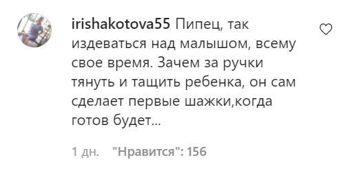 Рудковская сердито ответила подписчице за совет о детях: Это мой четвертый ребенок, ок?