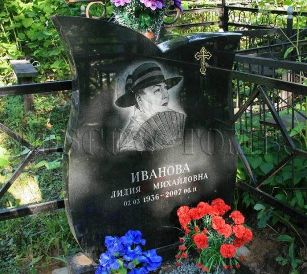 Могила Лидии Ивановой