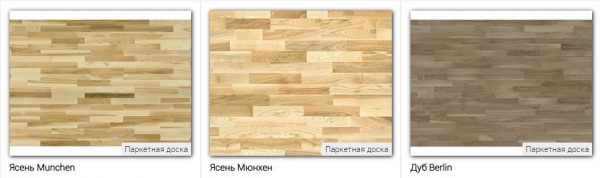 Паркетная доска в помещении. Фото parkett-shop.ru