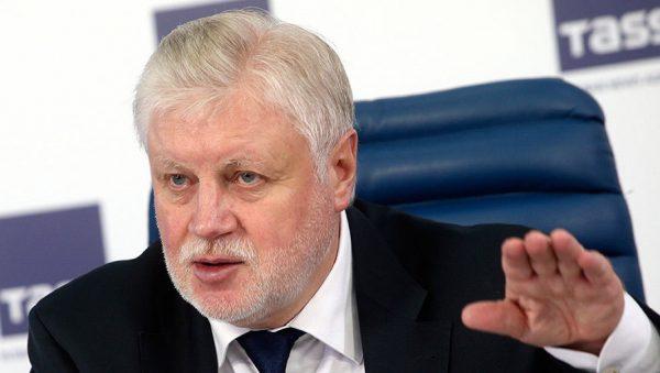 Сергей Миронов. Фото ТАСС