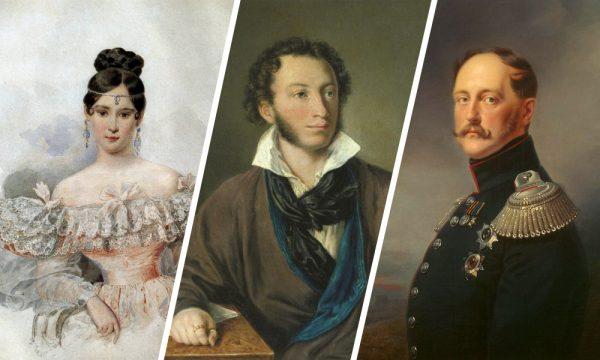 Гончарова, Пушкин и Дантес
