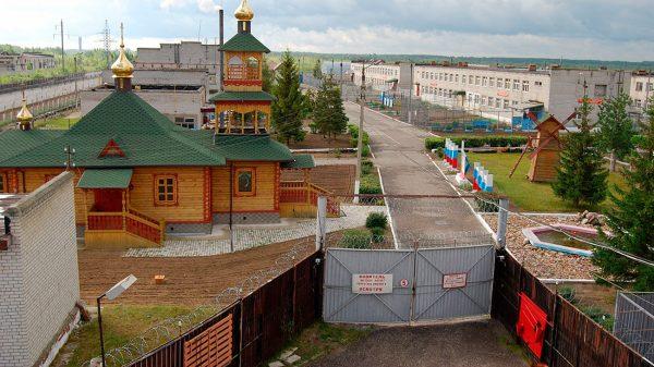 ИК-2 во Владимирской области. Фото openmedia.io